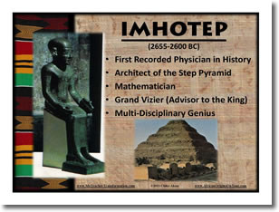imhotep poster buy black movement store
